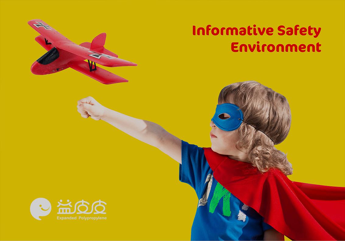 益皮皮-儿童玩具品牌千亿国际开户