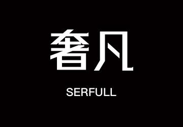 奢凡-皮草品牌商标千亿国际开户