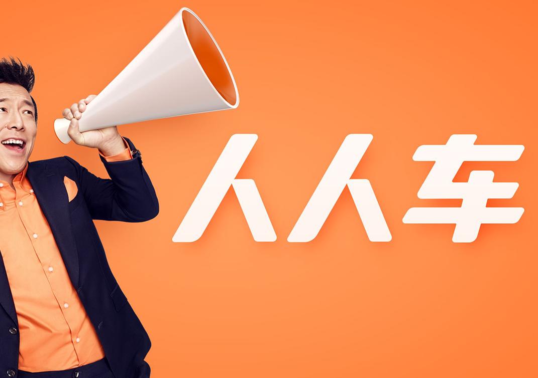 叠音叠字叠词法品牌千亿国际开户大全