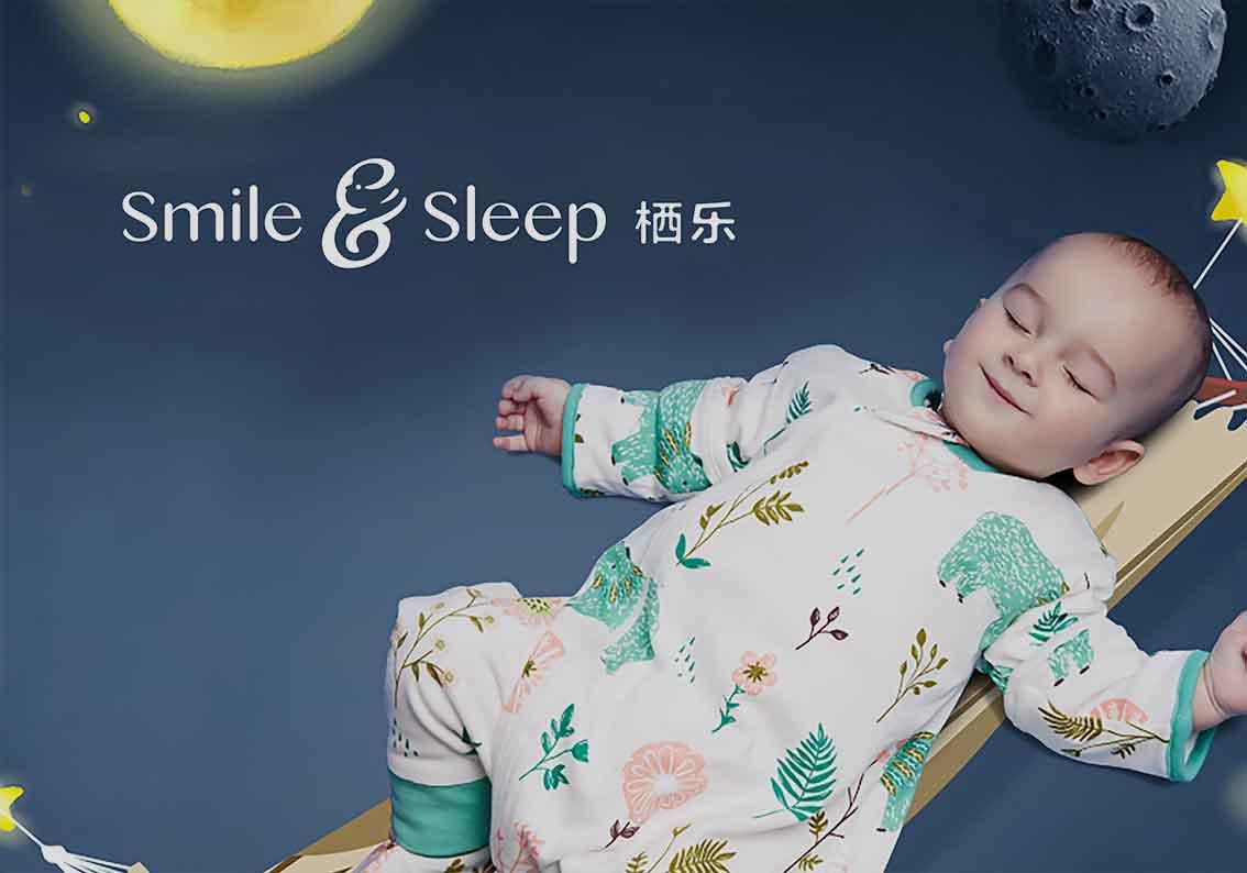 栖乐-儿童睡衣品牌千亿国际开户