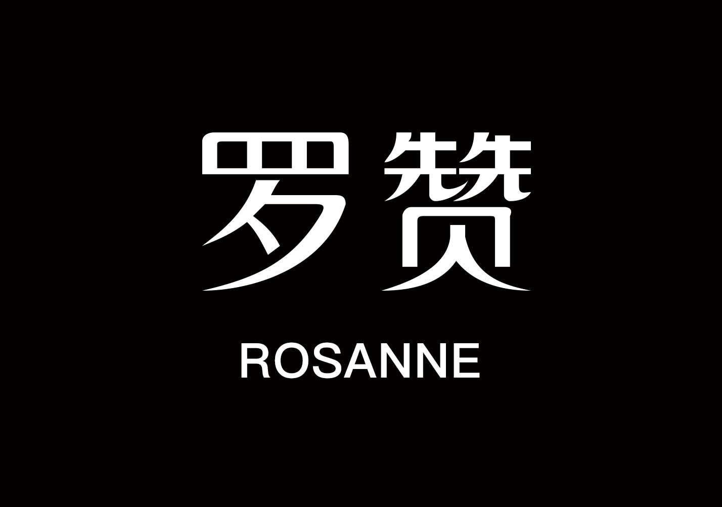 罗赞-服装公司品牌千亿国际开户