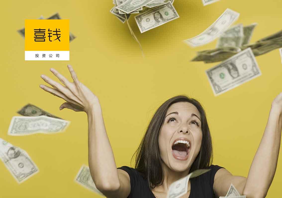 喜钱-金融投资公司千亿国际娱乐qy8vip