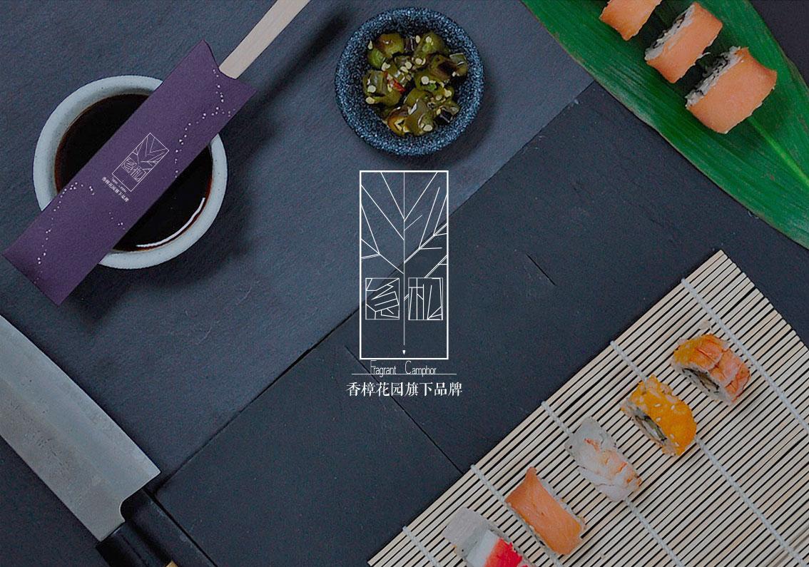 隐松-餐饮品牌千亿国际娱乐qy8vip
