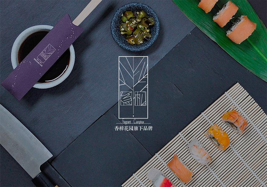 餐饮品牌公司火锅商标千亿国际娱乐qy8vip千亿国际开户.jpg